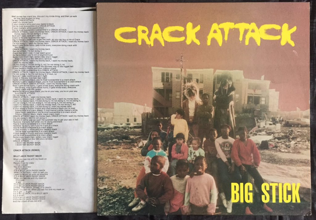 big-stick-crack-attack-41-rooms-show-20