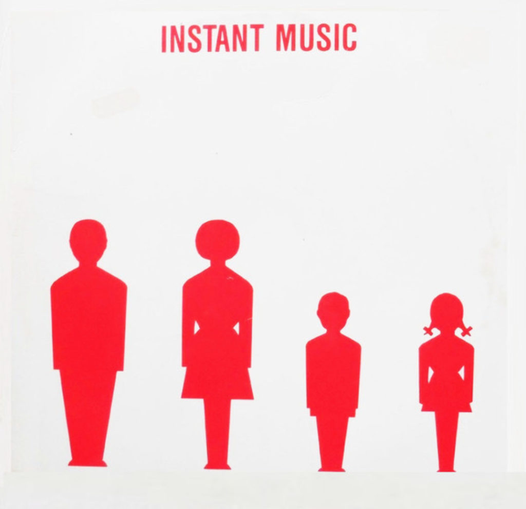 Instant Music - My Boy - 41 Rooms - show 66