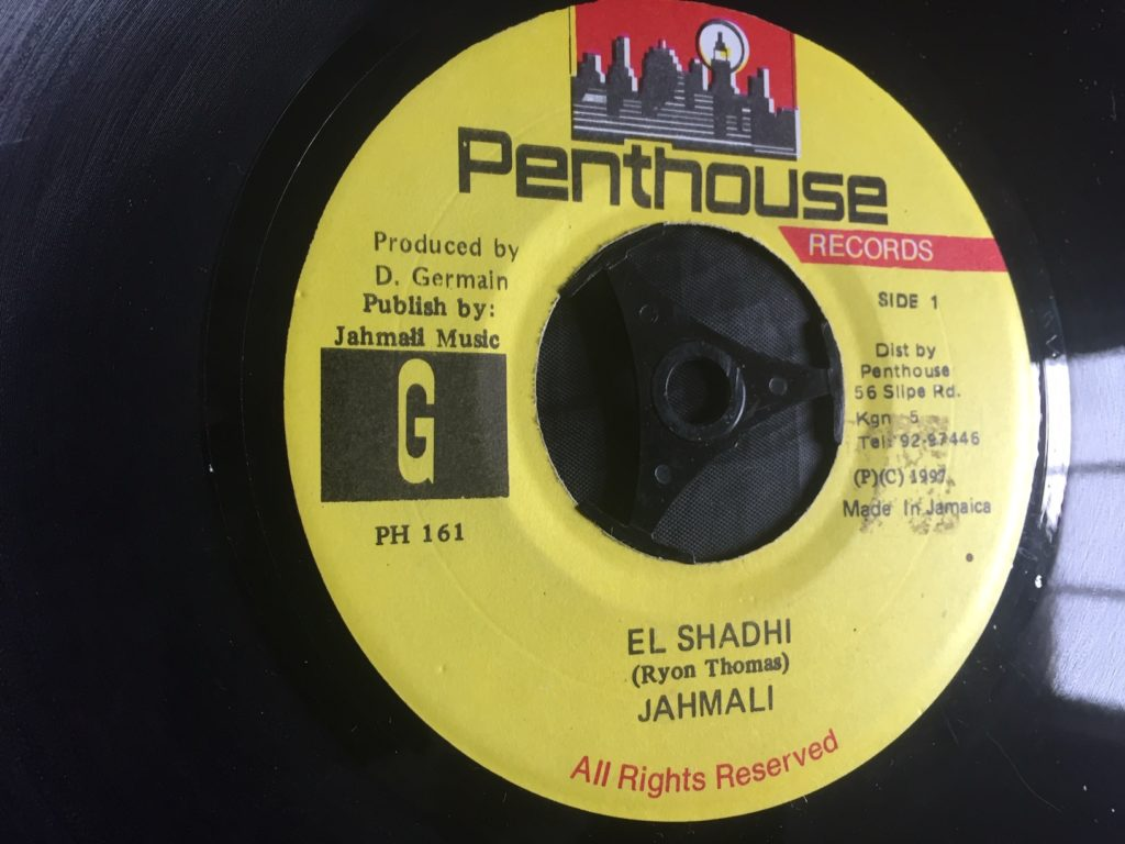Jahmali - El Shadhi - 41 Rooms - show 56