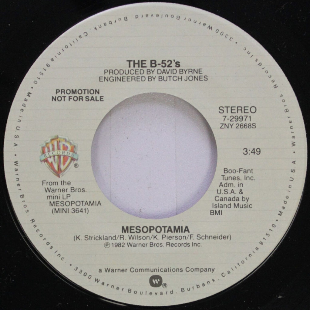 The B-52s - Mesopotamia - 41 Rooms - show 70