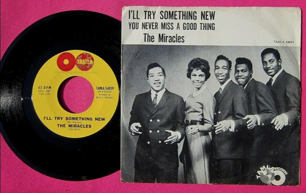 The Miracles - I'll Try Something New - 41 Rooms - show 72