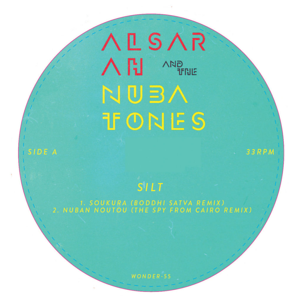 Alsarah & The Nubatones - Soukura (Boddhi Satva Remix) - 41 Rooms - show 82