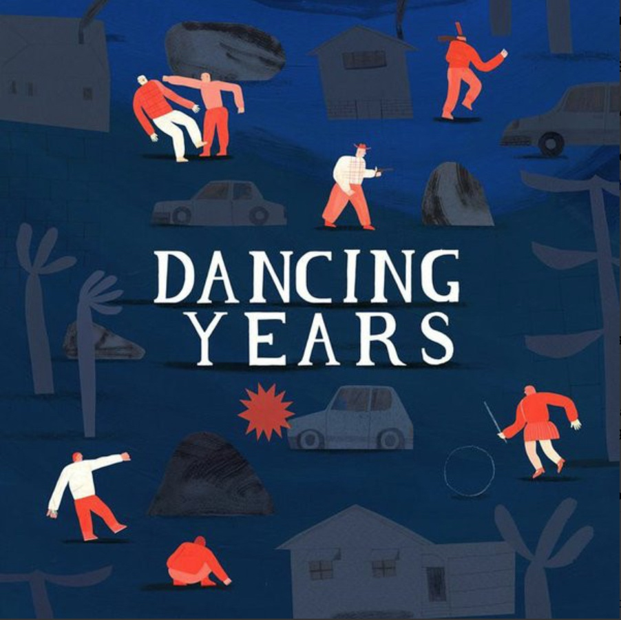 Dancing Years - Here's To My Old Friends - 41 Rooms - show 83
