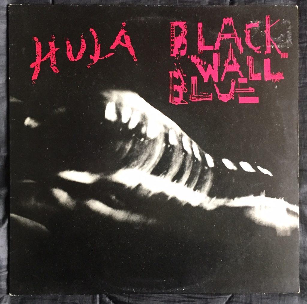 Hula - Black Wall Blue - 41 Rooms - show 84