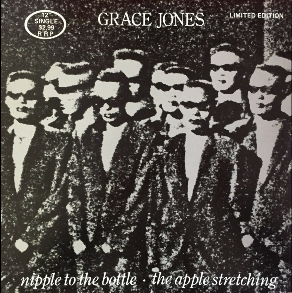 Grace Jones - Nipple To The Bottle - 41 Rooms - show 85