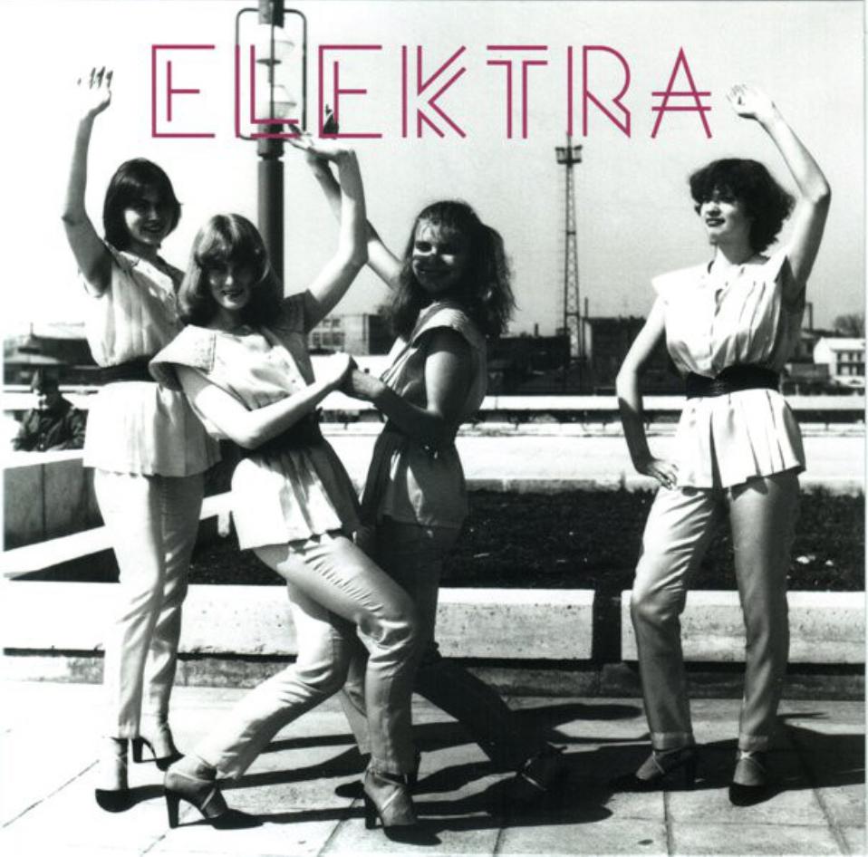Elektra - Keegi - 41 Rooms - show 86