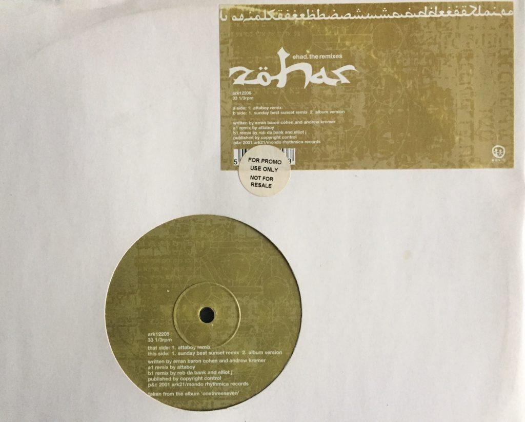 Zöhar - Ehad - 41 Rooms - show 87