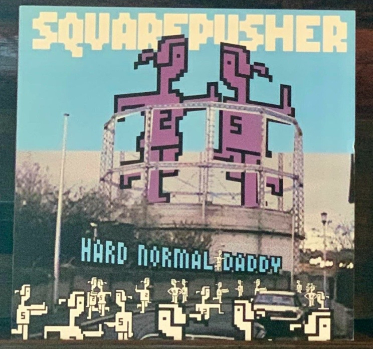 Squarepusher - Cooper's World - 41 Rooms - show 91